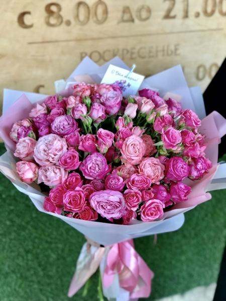 Кустовые розы «ягодный микс»