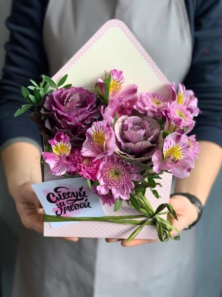 Конвертик с цветами «следуй за мечтой»